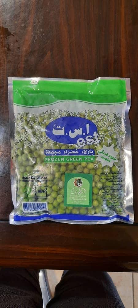 نخود سبز