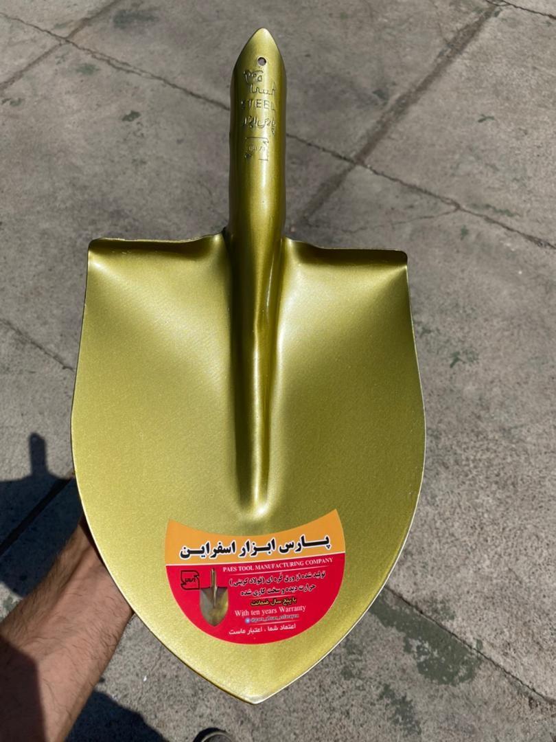 بیل طلایی سایز 2